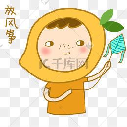 表情元素卡通夏日脸红小人下载害羞表情手绘盟芒果包贱柴犬图片