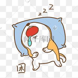 表情呼呼大睡小狗插画图片