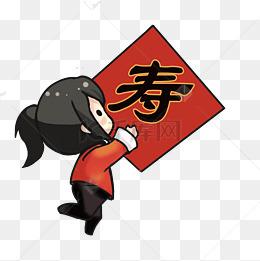 2019新年卡通人物春节图片