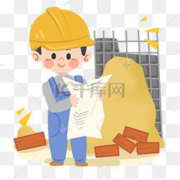 卡通现代工人看工程图png素材图片