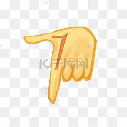 牵手的约定_【手掌素材】_手掌图片大全_手掌素材免费下载_千库网png_第6页