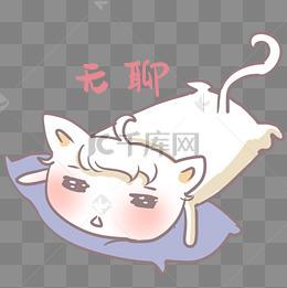 小猫a表情表情动态表情风扇包吹图片