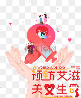 精益求精艺术毛笔字_艺术字设计请装修公司设计多少钱图片