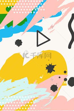 益的艺术字_艺术字设计装修怎么拜访设计师图片
