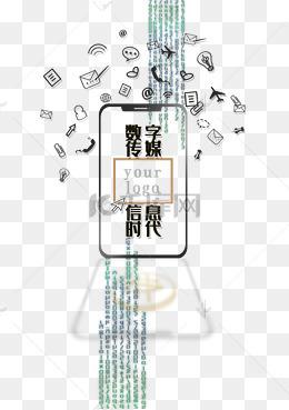 千库原创门面艺术设计_数字字设计815米带设计图字体房屋图片