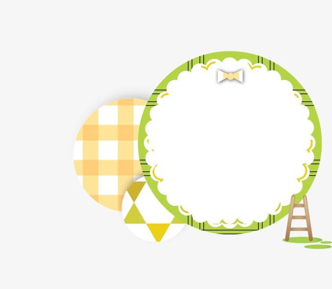 网格布艺圆环边框图片下载边框布艺素材网格圆环网格布艺圆环边框古典
