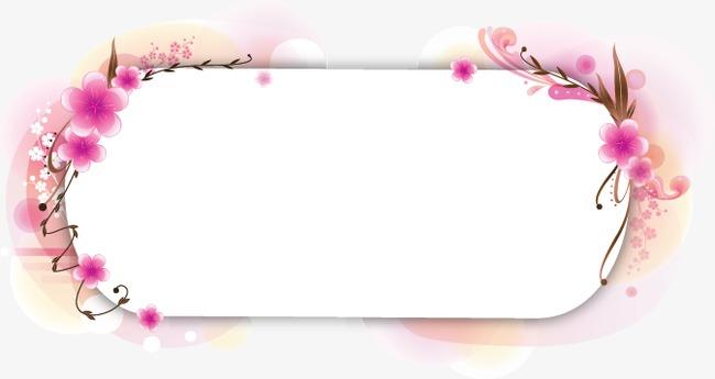 设计元素 背景素材 其他 > 韩国花纹边框  [版权图片] 找相似下一张 >