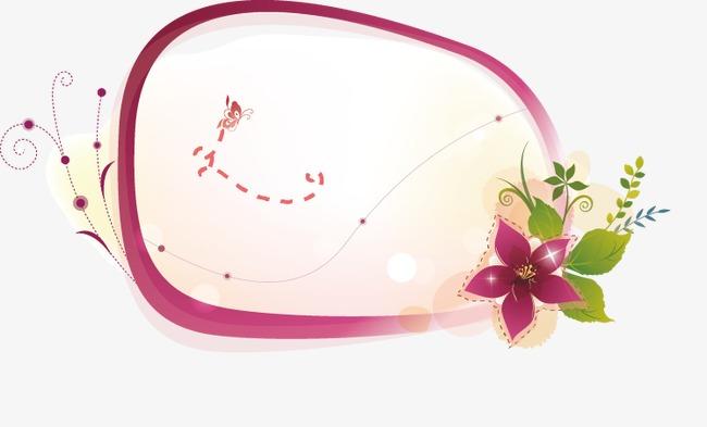 花纹边框(图片编号:15404029)