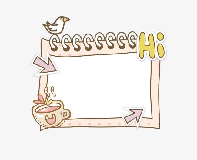 可爱卡通手绘边框