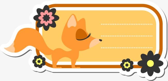 卡通动物边框(图片编号:15402111)