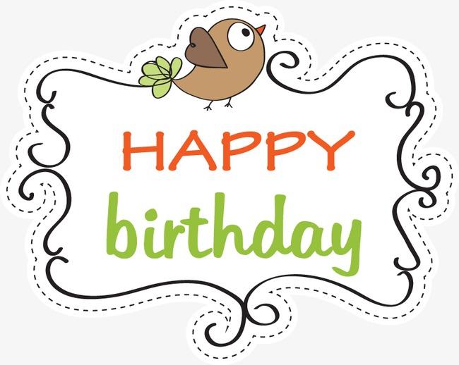 生日快乐 happy birthday素材图片免费下载 高清艺术字素材psd 千库网 图片编号57782