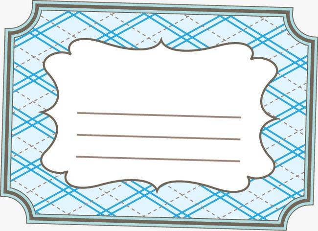 抄报花边边框简单的手抄报花边边框动态边框小报边框
