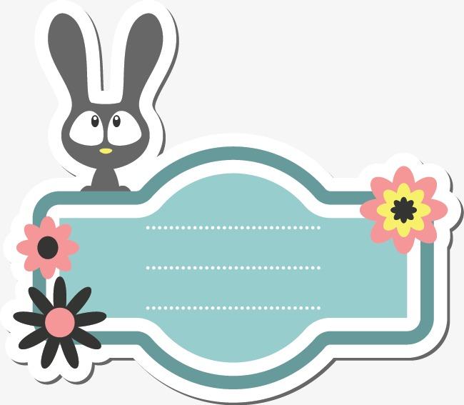 卡通动物边框(图片编号:15400921)