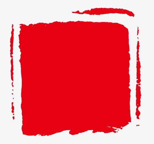 印章元素素材图片免费下载_高清装饰图案psd_千库网(图片编号58838)