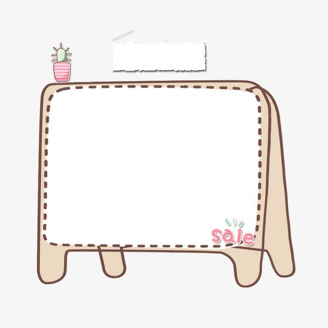 可爱卡通边框【高清边框纹理png素材】-90设计