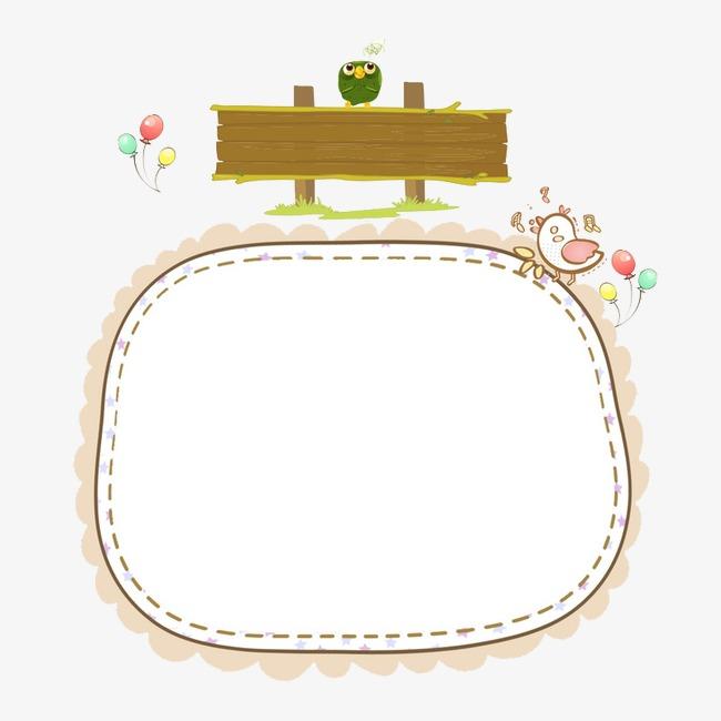 可爱卡通边框(图片编号:15400667)