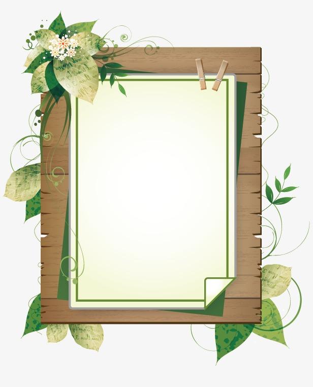 花纹边框(图片编号:15402317)