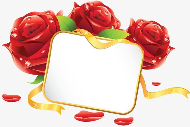 卡通手绘玫瑰边框
