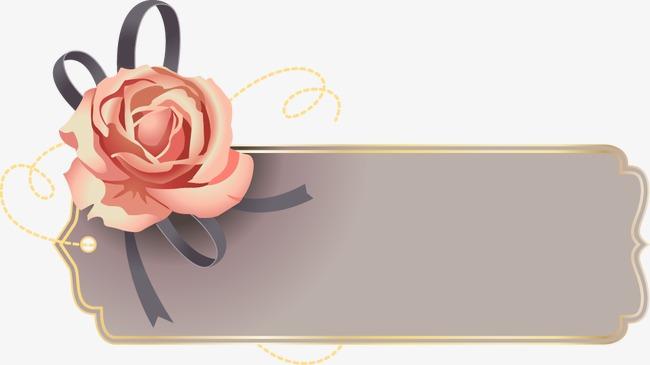 精美欧式复古玫瑰花边框