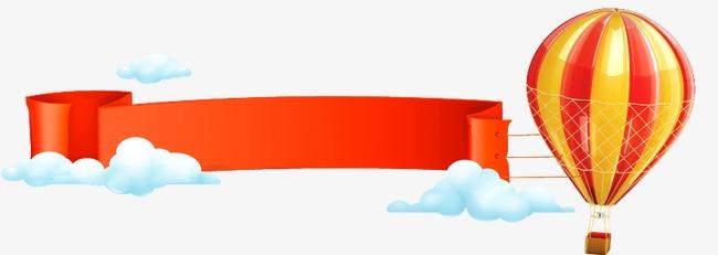 卡通热气球横幅(图片编号:15410790)