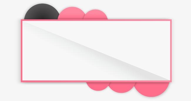设计元素 背景素材 其他 > 精美网站标题框  [版权图片] 找相似下一张