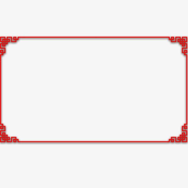 ppt 背景 背景图片 边框 模板 设计 相框 650_650图片