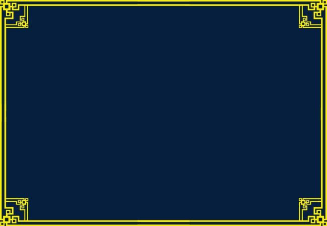 游戏直播间边框