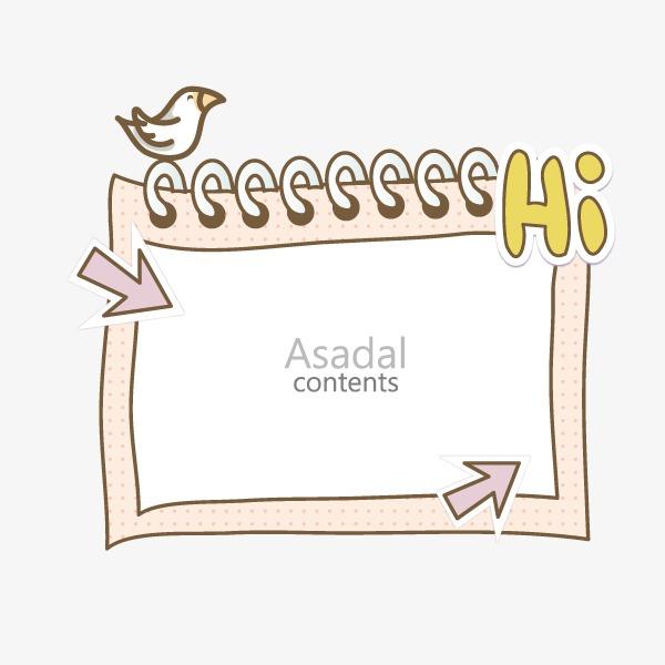 卡通标签对话框
