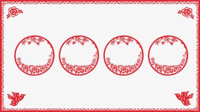 设计元素 背景素材 其他 > 红色边框图案  [版权图片] 找相似下一张 >