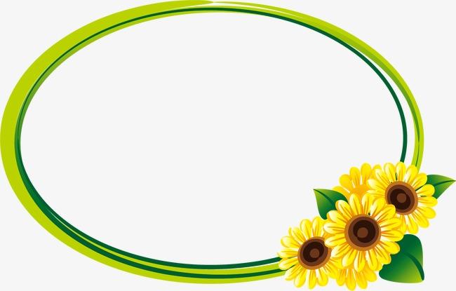 圆形边框向日葵
