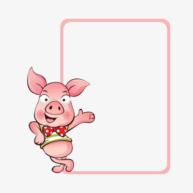 猪 粉色 边框 装饰 动物             此素材是90设计网官方设计出