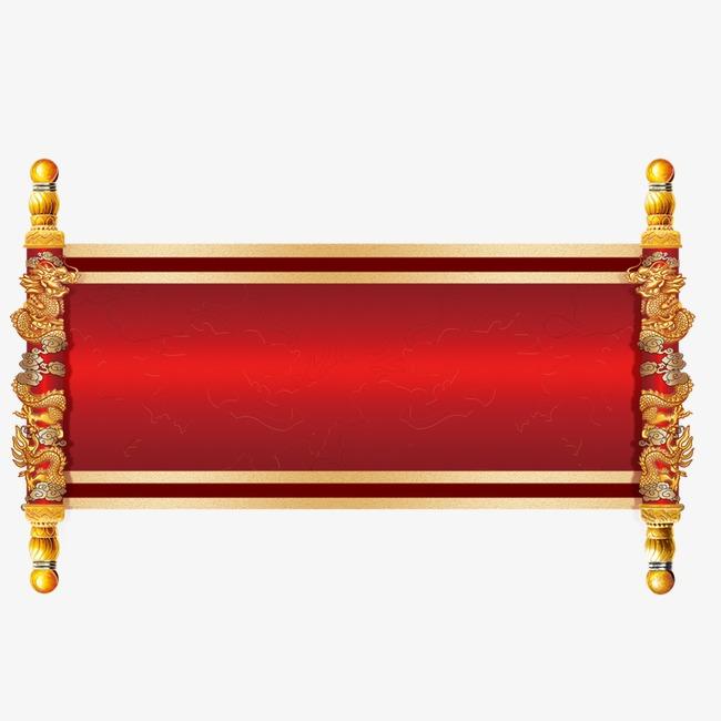 红色中国风扇形卷轴