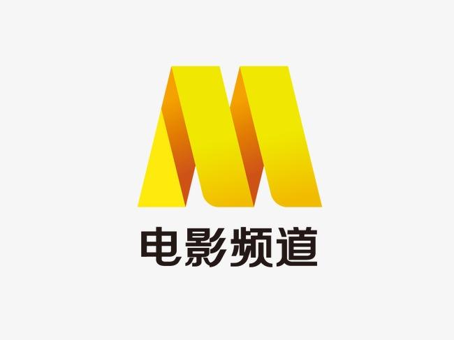 cctv6电影频道logo素材图片免费下载 高清图标素材png 千库网 图片编号4068348