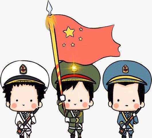 图片 卡通背景 > 【png】 卡通军人  分类:手绘动漫 类目:其他 格式