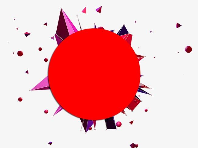 设计元素 其他 装饰图案 > 红色扁平素材  [版权图片] 找相似下一张 >
