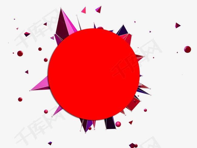红色扁平素材