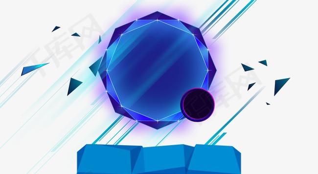 蓝色扁平元素