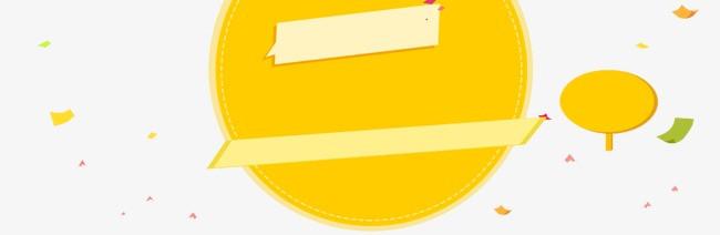 黄色扁平图案