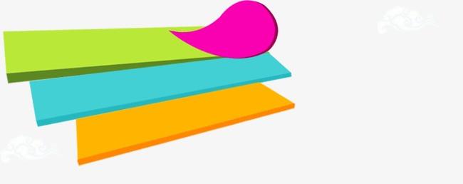 彩色扁平图案