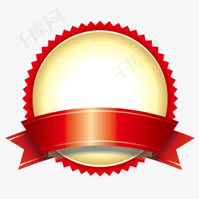 红色圆形促销标签