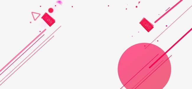粉红色圆圈线条