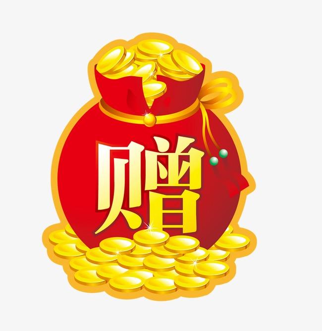 赠品钱袋金币模板下载(图片编号:14585197)_促销标签