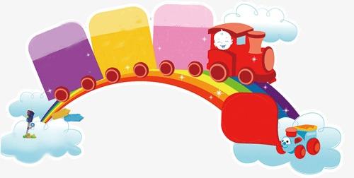 卡通小火车图片下载小火车玩具彩虹云彩卡通小火车动画小火车彩色小