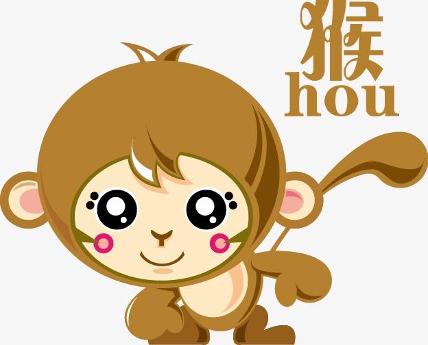 卡通猴子图案图片下载服装图案猴子卡通动物可爱卡通免费下载十二生肖