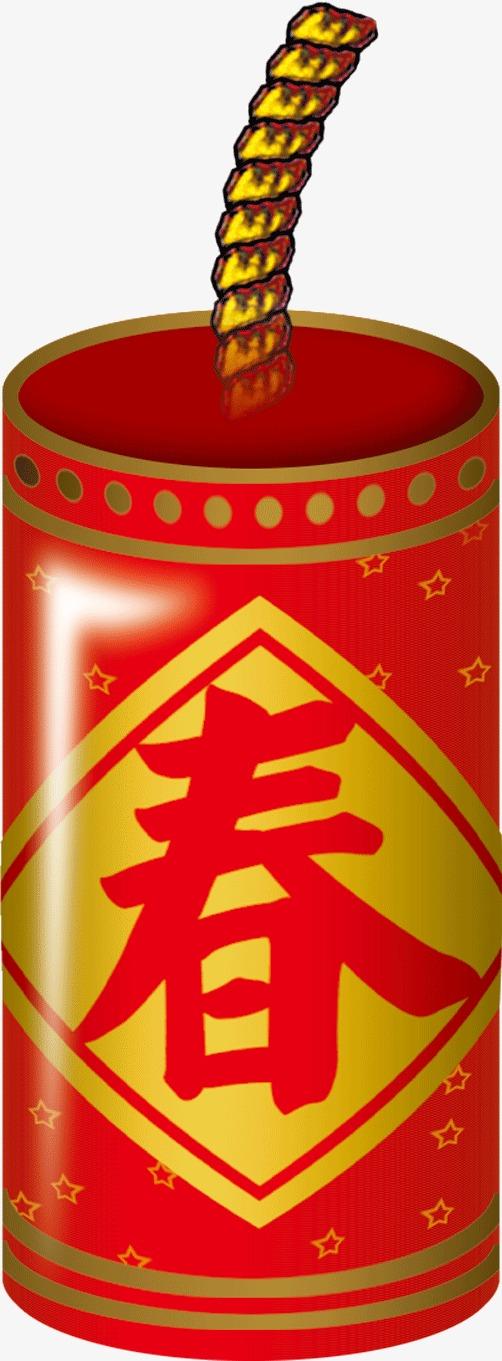 设计元素 节日素材 元旦丨春节丨元宵 > 爆竹  [版权图片] 找相似下一