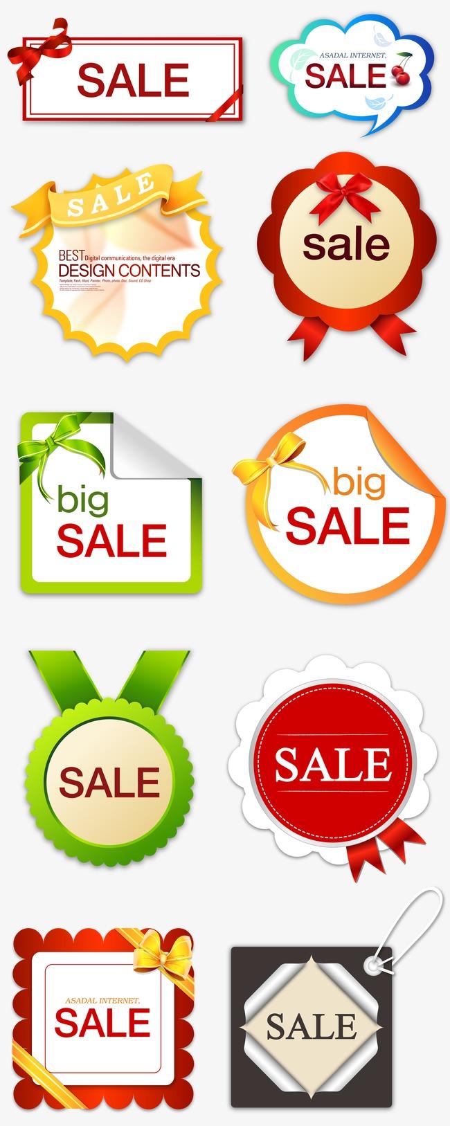 淘宝颜色标签淘宝标签 创意淘宝促销sale标签素材图片免费下载_高清