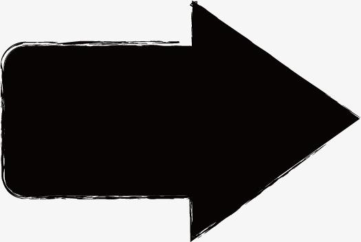 黑色ps弧线形箭头素材