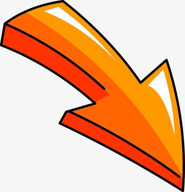 Ʃ�黄色三角立体箭头素材图片免费下载 ɫ�清装饰图案png ō�库网 ś�片编号26869