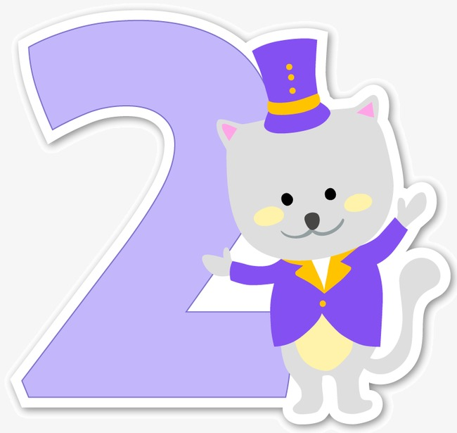 卡通动物装饰数字2