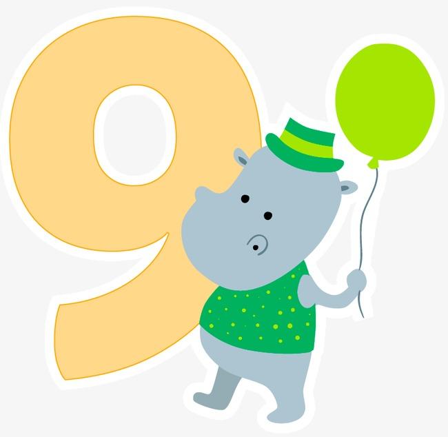 卡通动物装饰数字9